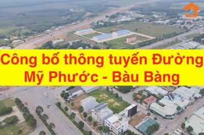 Công bố thông tuyến đường Mỹ Phước - Bàu Bàng và khánh thành Trung tâm y tế huyện Bàu Bàng