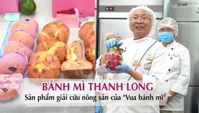 """Bánh mì Thanh Long đang gây """"sốt"""" & ngon như thế nào?"""