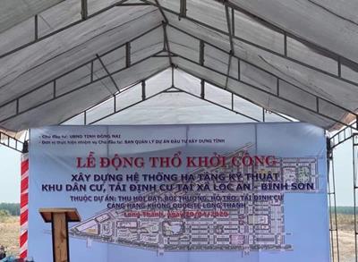Lễ động thổ xây dựng khu tái định cư tại xã Lộc An - Bình Sơn