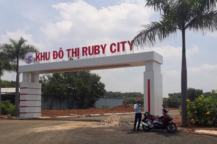 Cổng chào khu đô thị Ruby City Bình Phước